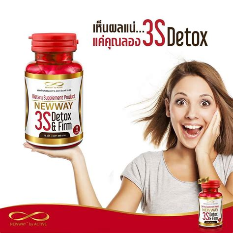 Detox Cs Thailand by Newway 3s Detox And Firm Thailand Best Selling Products