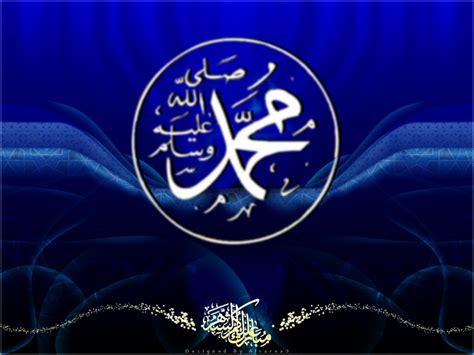 Lukisan Kaligrafi Biru Dan 4 kumpulan gambar kaligrafi lafadz nabi muhammad saw