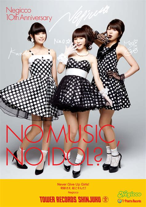 No Idol No by Idoru Singer In Japan Groups Are Superstars 187 Reach