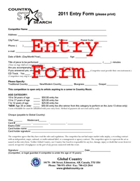 application form: application form for global entry