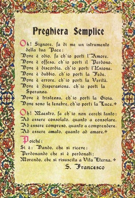 cantico delle creature testo italiano per bambini cantico delle creature fede parole e immagini