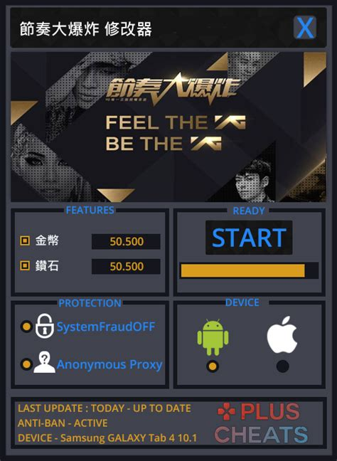 game android yg ada mod 節奏大爆炸 修改器1 1 2 手機遊戲天堂
