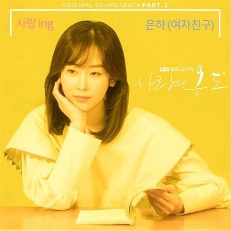 download mp3 ost temperature of love download eunha temperature of love ost part 2
