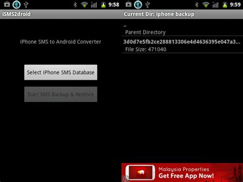 iphone message layout for android how to transfer iphone text messages sms to android