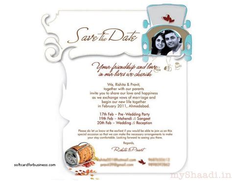Wedding Invitation Cards To Friends Wedding Invitation Beautiful Wedding Card Invitation