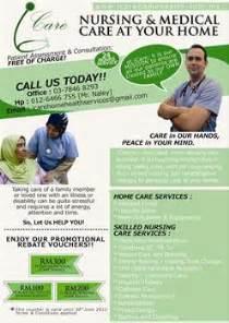 home healthcare agencies i care home nursing shah alam selangor healthcare