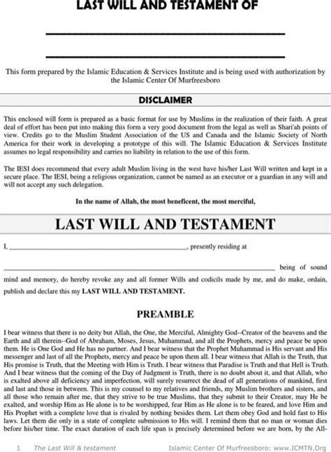 last will and testament template california 18 free last will and testament form template last will