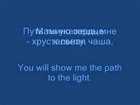heart pattern lyrics translation zhasmin mama s heart жасмин мамино сердце lyrics