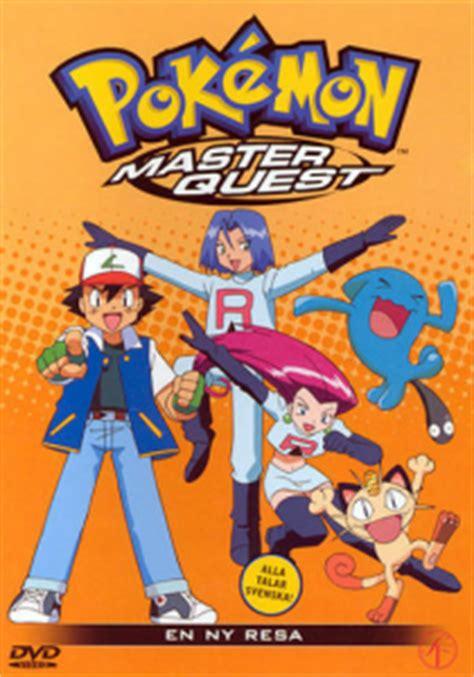 pokemon master quest  en ny resa pocketmonstersnet