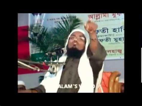 download mp3 adzan armand maulana download maulana mufti habibur rahman misbah kuakati about
