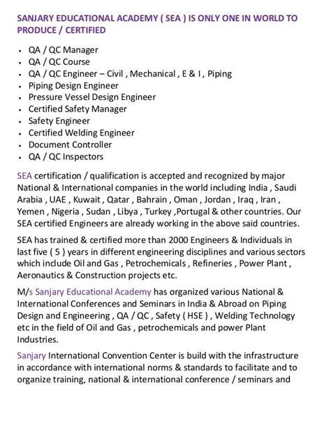 pipeline design engineer job description sanjary education academy provides high quality of