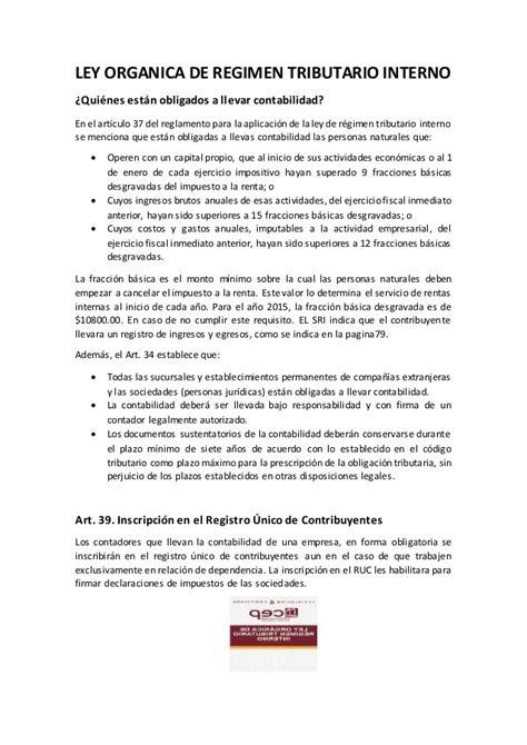 ley organica de regimen tributario interno de ecuador 2015 ley organica de regimen tributario interno lorti
