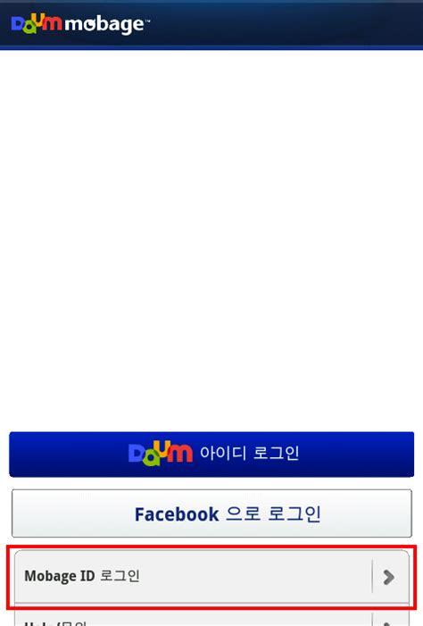 xml pattern for date gadget xml 등록과 시작페이지 작성 smartphone web mobage