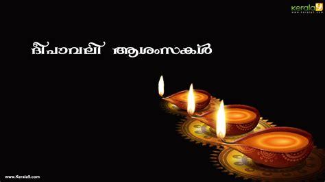 download diwali hd wallpaper download deepavali hd