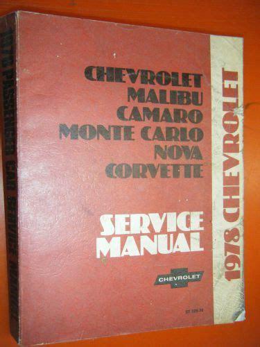 service manuals schematics 1973 chevrolet monte carlo parking system find 1978 chevy camaro corvette monte carlo el camino factory service manual motorcycle