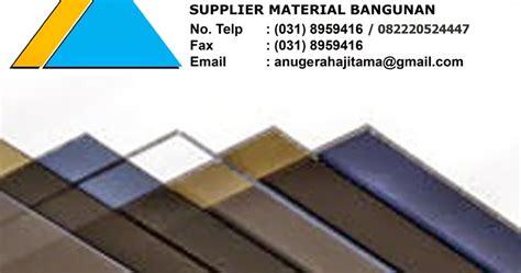 Supplier Bahan Bangunan Jual supplier bahan bangunan jual bahan bangunan jual atap