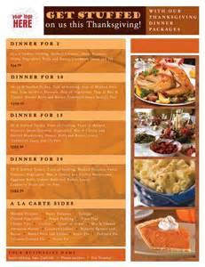 free thanksgiving menu templates wedding menu template free create edit fill
