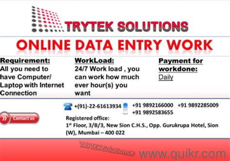 Online Jobs Work From Home Data Entry - work from home trytek online data entry typing job daily payment home based for