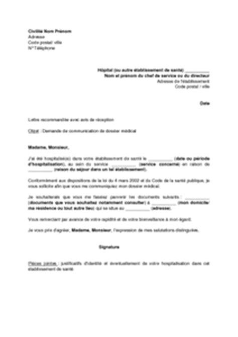 Exemple gratuit de Lettre demande communication dossier