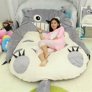 200cm x 160cm anime totoro beanbag plush bed carpet
