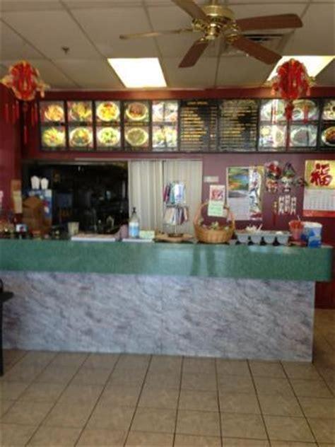 comfort suites beaumont center lexington ky peking bistro chinese restaurant lexington restaurant