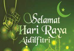 hari raya puasa hari raya aidilfitri wonderful malaysia customer ticket archives a cloud computing web solutions
