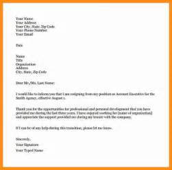 Best Brief Resignation Letter 7 Best Resignation Letter For Plan Template