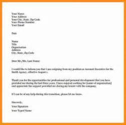 7  best resignation letter for teacher   action plan template