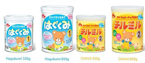 Morinaga Hagukumi 0 1 Tahun sữa morinaga cho b 233 mua sữa morinaga nhật bản tại bibo mart