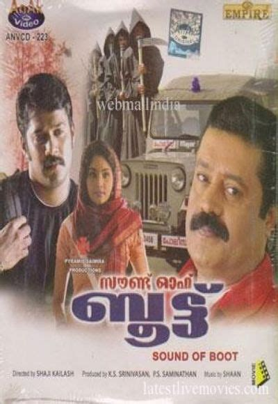 mafia jung hindi dubbed watch movies online jung itihaas ki sound of boot 2008 watch online