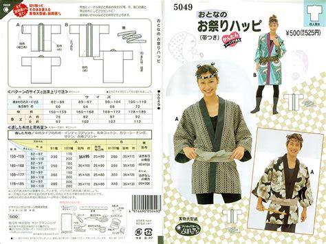 japanese happi pattern japanese happi festival coat pattern my project run way