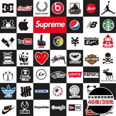How To Get Logo Stickers
