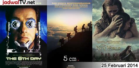 film enchanted adalah jadwal film dan sepakbola 25 februari 2014 jadwal tv