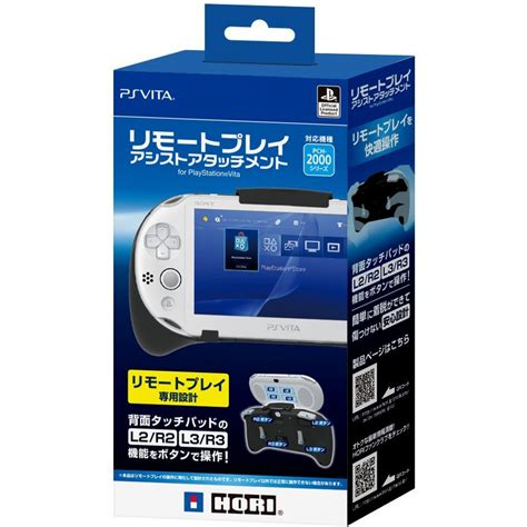 Hori Casing Ps Vita Slim question the best cover for ps vita slim with hori