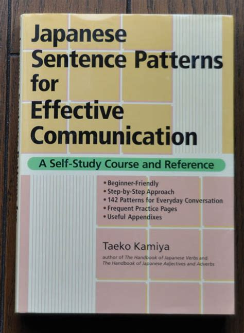 sentence patterns book book review japanese sentence patterns for effective
