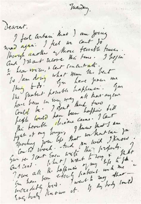 virginia woolf s handwritten note a and