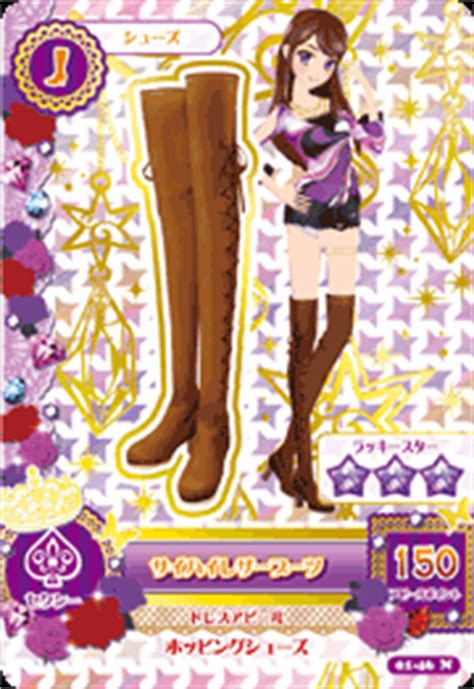 image thigh high leather boots png japanese idol wiki