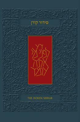 koren rav kook siddur hebrew edition hebrew and edition books koren compact sacks siddur rabbi jonathan sacks