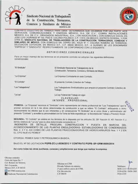 contrato colectivo nuevo ministerio de educacion contrato colectivo educacion 2016 new style for 2016 2017