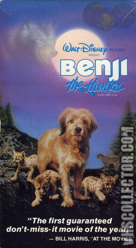 benji the benji the hunted vhs images