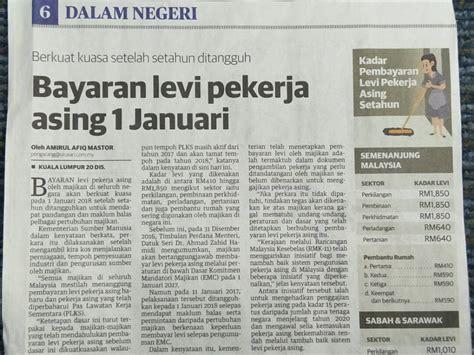 Harga Levi Pekerja Asing buletin malaysia association of cleaning contractors