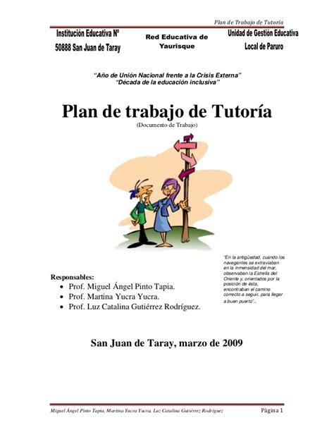 plan de tutoria de inicial 2016 plan de tutor 237 a 2009