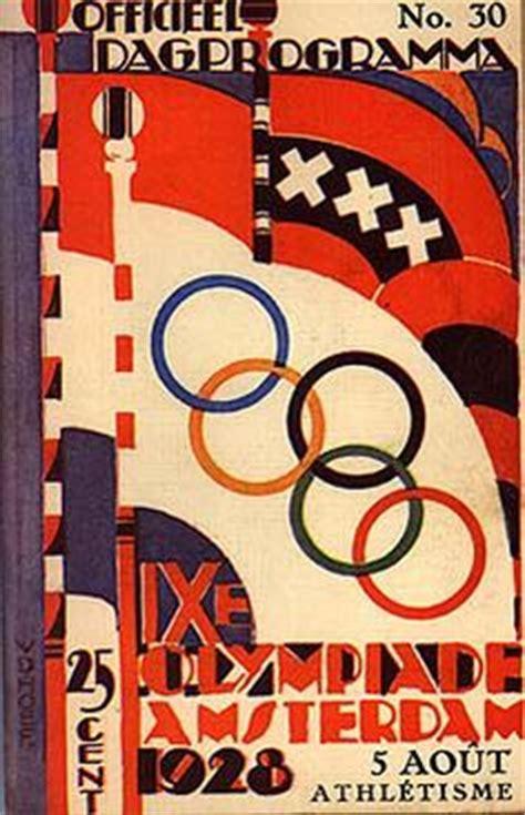 Boxing World Logo 3 Cr Tshirtkaosraglananak Oceanseven 1 1928 olympics amsterdan summer on amsterdam