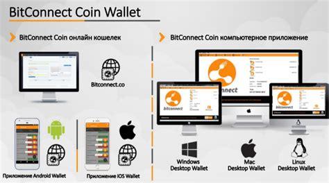 bitconnect on hitbtc bitconnect bcc обзор криптовалюты все на одном сайте