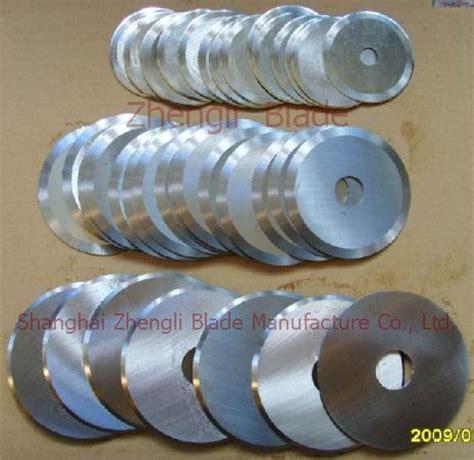 cutting blade material circular blade circular blade shanghai zhengli blade