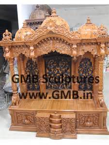 Wdt81 wooden pooja mandap for home wdt80 wooden pooja mandir