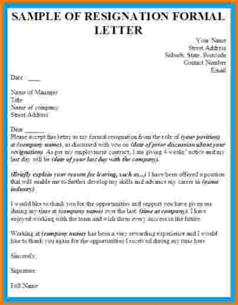 Official Letter Format Of Resignation 6 formal letter format to manager financial statement form