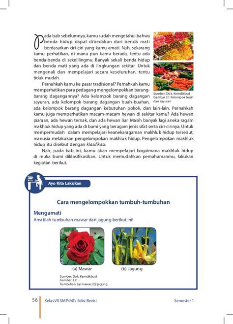 Ipa Smp Jl2bktsp Buku Erlangga buku siswa ipa kelas vii smp kurikulum 2013