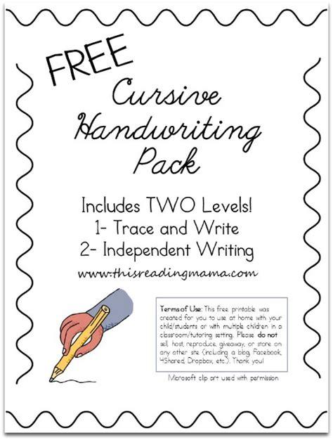 Free Cursive Handwriting Worksheets by Free Cursive Handwriting Worksheets