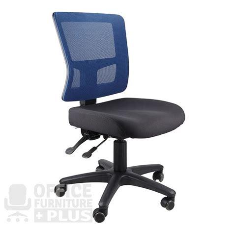 Office Furniture Toledo Toledo Mesh Back Typist Office Chair Office Furniture Plus